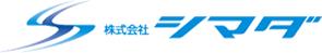 株式会社シマダ